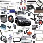 Авто аксессуары