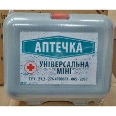 Аптечка медицинская универсальная мини LKQ