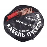 Пусковой кабель Lavita 400 A, 3м + сумка в подарок