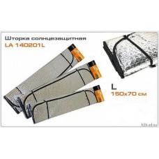 Солнцезащитная шторка Lavita 150х70 см.