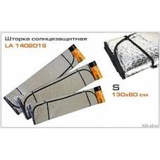 Солнцезащитная шторка Lavita 130х60 см