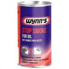 Присадка (Антидым) Wynns Stop Smoke 325мл.